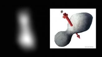 НАСА показа снимка на Ултима Туле