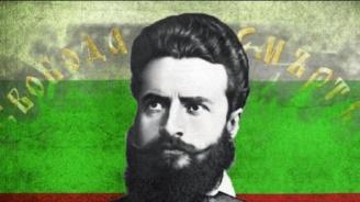 Отбелязваме 171 години от рождението на Христо Ботев