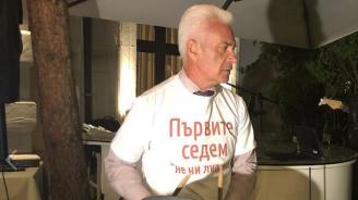 Волен Сидеров се раздава на барабаните, партнира си с Преслава (видео)