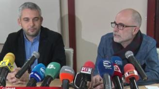 АПИ: Ще глобяваме от 15 януари (видео)