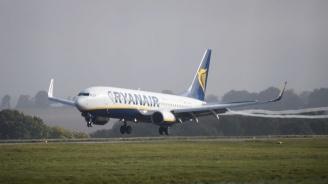 Коя е най-лошата авиокомпания според проучване във Великобритания?