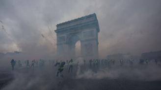 """Сблъсъци във Франция по време на подновените протести на """"жълтите жилетки"""" (видео)"""