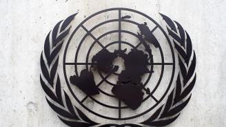 Специалният пратеник на ООНпристигна в Йемен