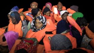 Испания спаси549 мигрантив Средиземно море