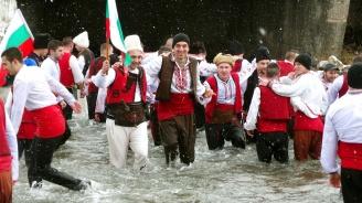 В Луковит 100 смелчаци се хванаха на мъжко хоро за Богоявление (снимки)