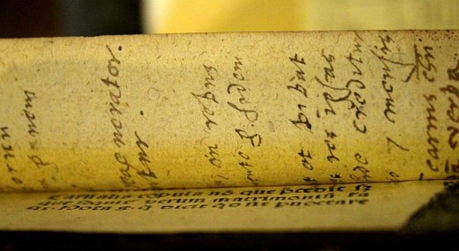 Жените са участвали в създаването на средновековни текстове