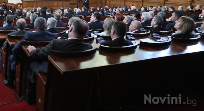 Депутатите започват работа