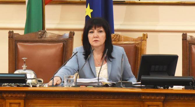 С химните на България и ЕС започна новата сесия на НС (видео)