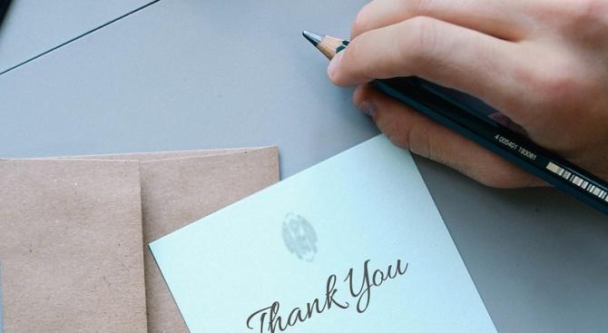 """Отбелязваме Световния ден на думата """"Благодаря"""""""