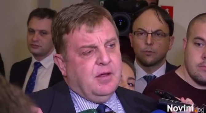 """Каракачанов за Войводиново: Единият от циганите е казал """"остави ме да го довърша"""" (видео)"""
