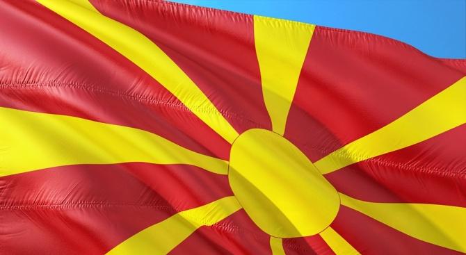 Официално: България вече граничи с Република Северна Македония