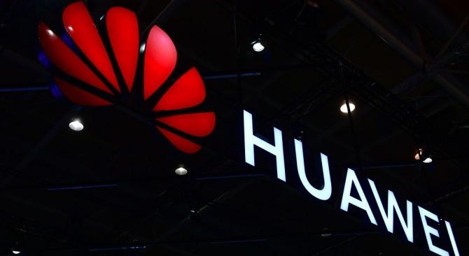 Huawei уволни служителя си, арестуван за шпионаж в Полша