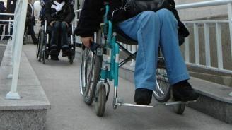 Центрове за инвалиди без рампи и логопед