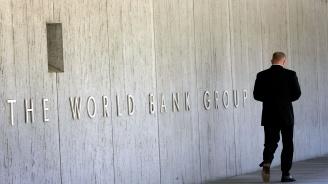 Световната банка прогнозира забавяне на глобалния растеж през 2019 г.