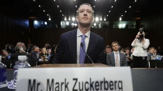 Марк Зукърбърг иска да опознае връзката между технологиите и обществото