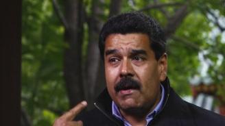 Николас Мадуро положи клетва за втори път като президент на Венецуела