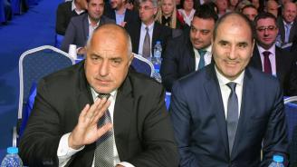 На 20 януари Борисов и Цветанов дават старт на подготовката на ГЕРБ за двата вота