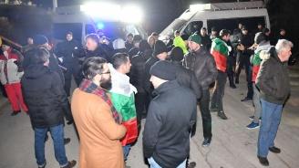 Пореден ден на протести във Войводиново