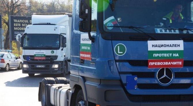 """65% от българите подкрепят протестите на превозвачите срещу пакет """"Мобилност"""""""