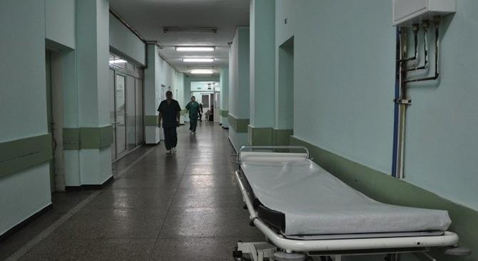 Болницата в Перник е заплашена от нов търг