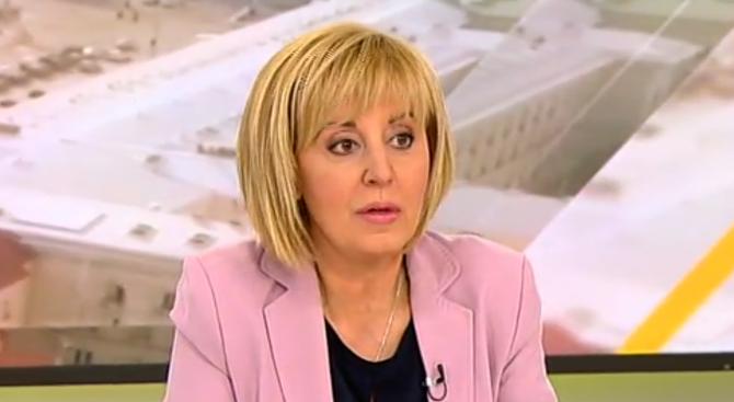 Мая Манолова: В случая с винетките става дума за безхаберие и некадърност (видео)
