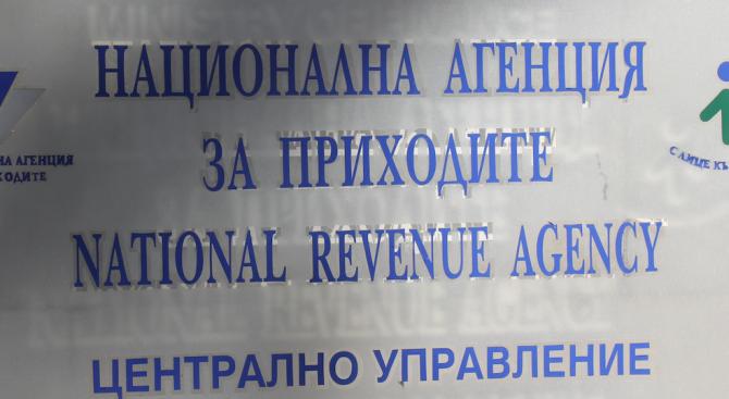 Офисът на НАП в Русе е готов за новата данъчна кампания