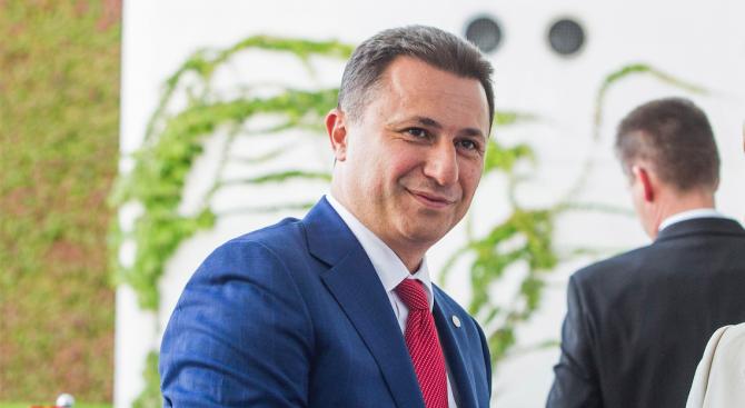 Никола Груевски: Това не е нощ за спане, а за размисъл!
