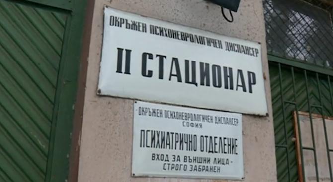"""""""Жълти жилетки"""" и вБългария. С облеклото, превърнало се в символ"""