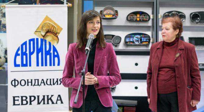 Българският еврокомисар по цифровата икономика и общество Мария Габриел връчи