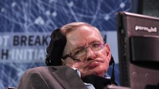 Днес Стивън Хокинг щеше да навърши 77 години