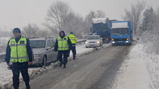 От АПИ с последна информация за състоянието на пътищата в страната
