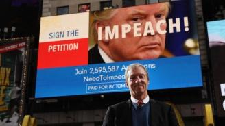 Милиардерът Том Стейър обяви, че няма да се кандидатира за президент през 2020 г.