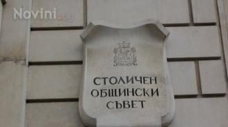 Столична община ще финансира 136 културни проекта през 2019 г.