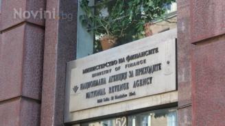 От НАП в Русе очакват половината данъчни декларации да бъдат подадени по интернет