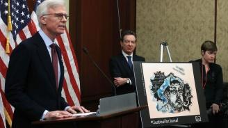 Събитие в памет на Хашоги се състоя в американския Конгрес