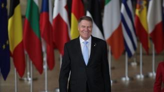 С тържествена церемония Румъния пое ротационното председателство на ЕС за шест месеца