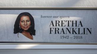 Разследват кражба на средства от авоарите на Арета Франклин преди кончината ѝ