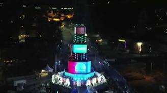 От днес Пловдив официално става Европейска столица на културата