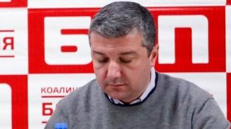 """Драгомир Стойнев: """"Визия за България"""" е допълнена с близо 1000 предложения"""