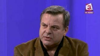 Евгений Бакърджиев: БСП два пъти фалира България