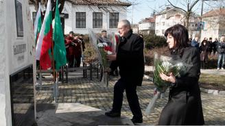 Караянчева участва в честването на 141 години от освобождението на Белово