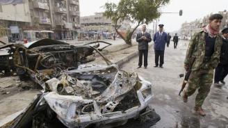 Най-малко четирима загинали при атентат с кола бомба в Кабул