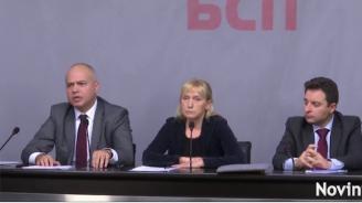 БСП със сигнал до ЕК за концесията на летище София (видео)