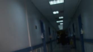 Общинският съвет в Перник избра нов управител на обявената за продан от НАП болница