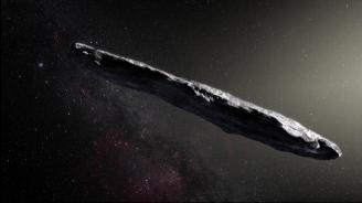 Космическият обект Оумуамуа може да е на извънземна цивилизация