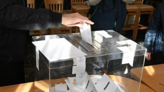 ГЕРБ и ОП поискаха да отпадне забраната за публикуване на социологически проучвания в изборния ден