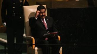 Националното събрание на Венецуела обяви, че Мадуро е узурпатор