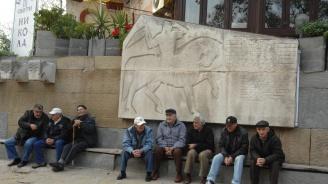 Всеки трети български пенсионер у нас е бил в риск от бедност