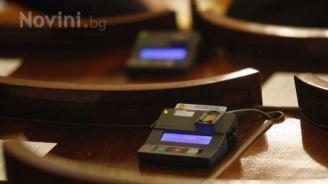 ГЕРБ поиска главнокомандващият да дойде в парламента (видео)