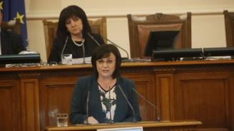 Нинова: Има ли нова управленска коалиция - ГЕРБ, ДПС и ВМРО? (видео)